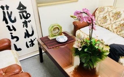 小野田法律事務所