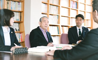 弁護士法人金沢合同法律事務所