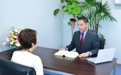 うむい法律事務所