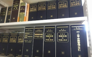 はなまき法律事務所