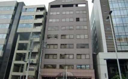 仙台東口法律事務所