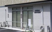 香雪総合法律事務所