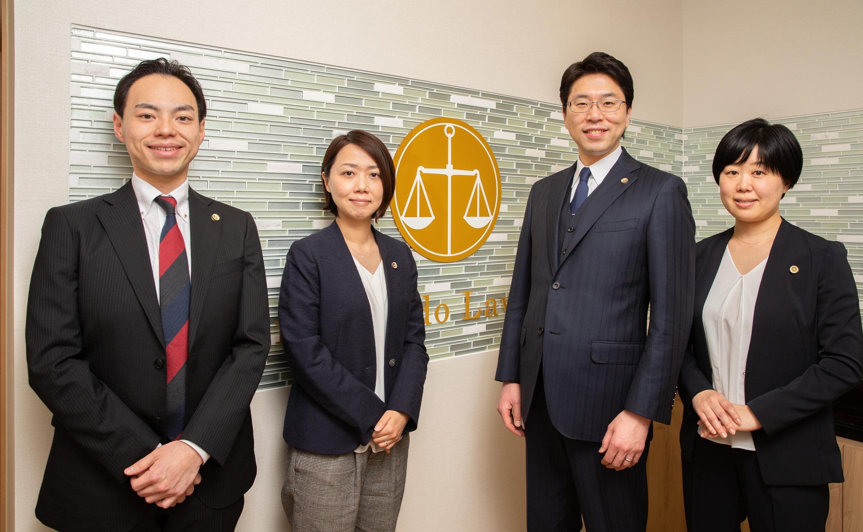 弁護士法人リブラ共同法律事務所札幌駅前本部