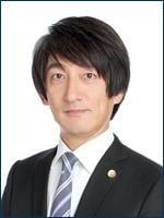 齋藤 元樹弁護士