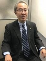 樋川 浩幸弁護士