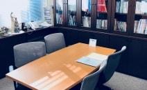 弁護士法人高橋智法律事務所