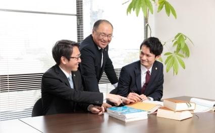 弁護士法人山﨑法律事務所