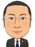 中岡 宏文弁護士