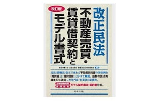 新霞が関綜合法律事務所