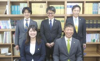 弁護士法人松本・永野法律事務所 久留米事務所