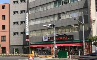 吉崎総合法律事務所