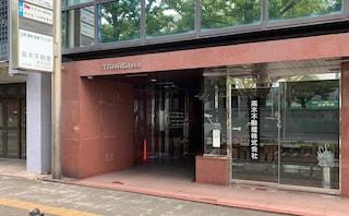 川村篤志法律事務所