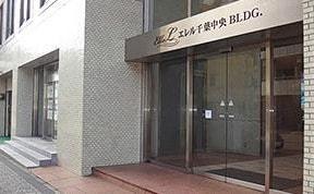 プライム法律事務所