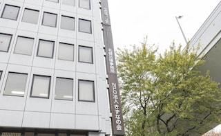 弁護士法人名城法律事務所