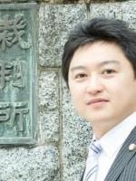 細江 大樹弁護士