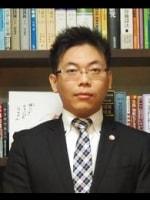 弁護士法人清水法律事務所 高田 知憲弁護士