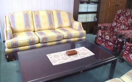 佐藤興治郎法律事務所