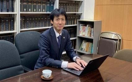 安井・好川・渡辺法律事務所
