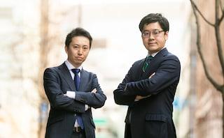 尾畠・山室法律事務所