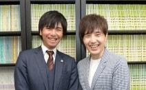 吉田総合法律事務所