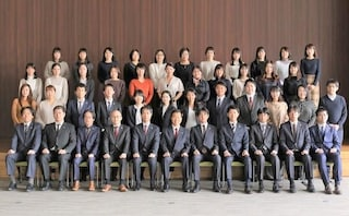 弁護士法人山下江法律事務所岩国支部