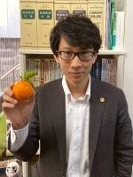 佐藤 生空弁護士