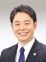 鷲塚 建弥弁護士