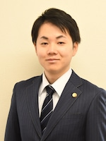 山﨑 龍介弁護士
