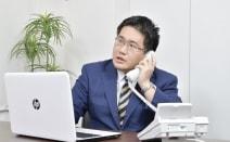 弁護士法人あいち刑事事件総合法律事務所東京支部