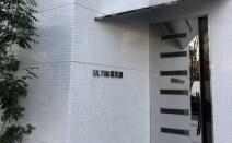 クラウド法律事務所