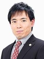 山野 正樹弁護士