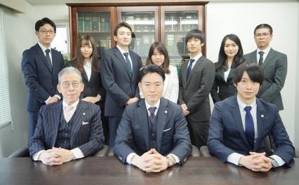 弁護士法人鈴木総合法律事務所