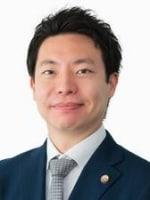 弁護士法人アディーレ法律事務所長岡支店 北野 隆浩弁護士