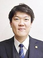 中島 克也弁護士