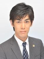 アトム法律事務所 富澤 貴浩弁護士