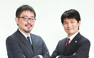 岡本・上遠野法律事務所
