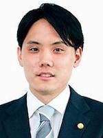 弁護士法人アディーレ法律事務所 稲葉 大輔弁護士