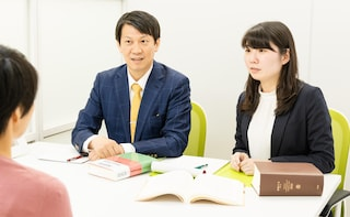 堺オリーブ法律事務所