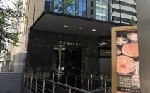 福岡弁護士法律事務所