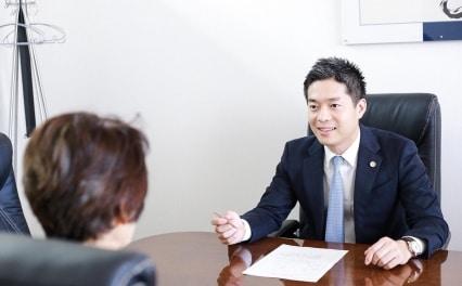 染矢修孝法律事務所