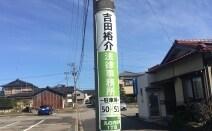 吉田裕介法律事務所