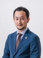 三和田 健介弁護士