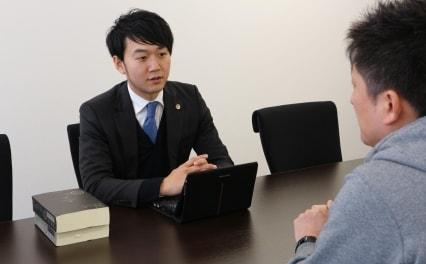 上野法律事務所