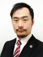 中田 充彦弁護士