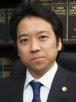 ゆい法律事務所 若井 剛弥弁護士