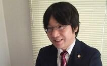 和田法律事務所