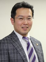西川・太田法律事務所 太田 貴久弁護士