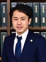 三木・佐々木法律事務所 阿部 迅生弁護士
