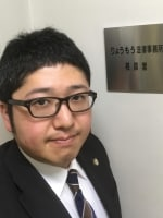 松浦 貴之弁護士