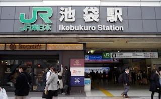 弁護士法人オリオン池袋東口法律事務所